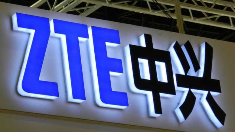 Webmains Washington banned Chinese ZTE for seven years  %site_name, %title